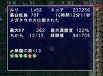 as_030.jpg