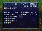 as_033.jpg