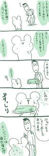 kam_r1337.jpg