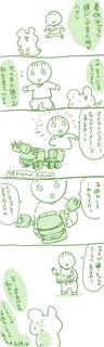 kam_r1342.jpg