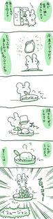 kam_r1350.jpg