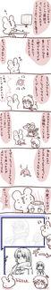 kam_r1356.jpg
