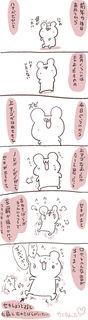 kam_r1367.jpg