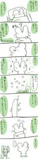 kam_r1368.jpg