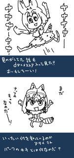 kam_r1373.jpg