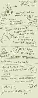 kam_r1377.jpg