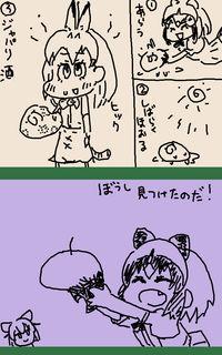 kam_r1381.jpg