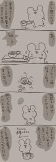 kam_r1387.jpg