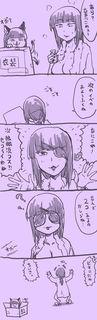 kam_r1388.jpg