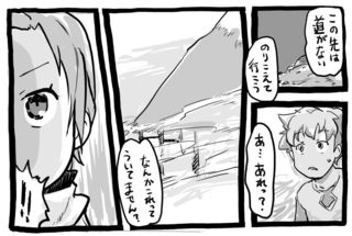 kam_r1470a.jpg