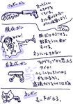 kam_r728.jpg