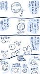 kam_r781.jpg